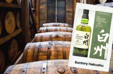 El Mejor Whisky 2020